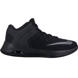 Basketbalová obuv Nike Air Versatile II Nbk Shoe Black